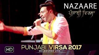 Nazaare (Punjabi Virsa 2017 Melbourne Live)  Kamal Heer