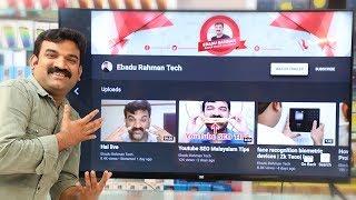ലോകത്തിലെ ഏറ്റവും  സ്ലിം  ആയിട്ടുള്ള  LED TV | Mi LED Smart TV 4  55