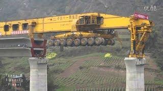 Как в Китае Строят Мосты.  Огромная Машина для Постройки Мостов.