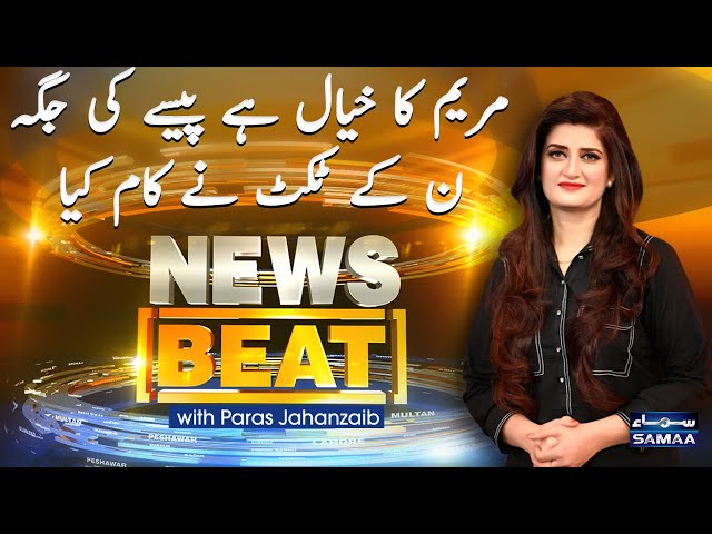 News Beat with Paras Jahanzeb Samaa News 5 March 2021