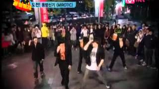 Vietsub DBSK Shin Dong Dance Show 2