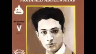 ديوان الأهرام - الفنان محمد عبد الوهاب - سكت ليه يا لساني؟ #الأسطوانة_الأصلية #نادر