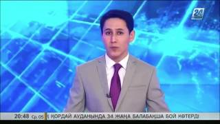Kazakh news channel: Report on a visit to Kazakhstan Mr. AlBaghli his motorbike