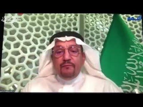 برعاية المملكة .. انطلاق الملتقى العربي لجاهزية التعليم للمستقبل