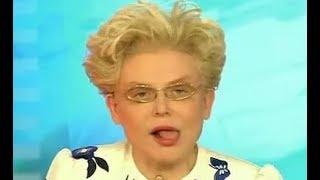 Елену Малышеву ограбили !!! ПОДРОБНОСТИ !