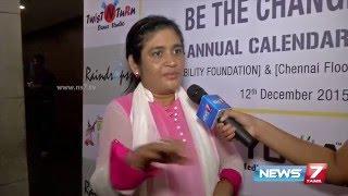 A R Reihana Speaks About The Impact Of Chennai Floods  News7 Tamil