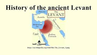 History of the ancient Levant