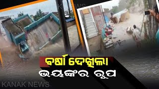 House Washed Away In Flood In Bankura of West Bengal