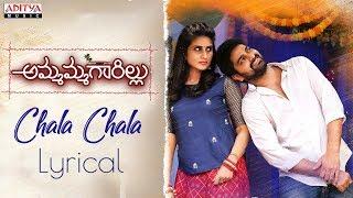 Chala Chala