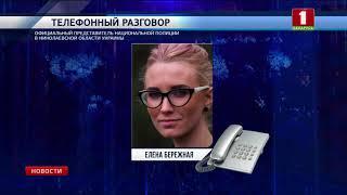 Новые подробности аварии с участием белорусского микроавтобуса в Украине