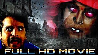 bhoot ka film dikhaye bhojpuri - TH-Clip