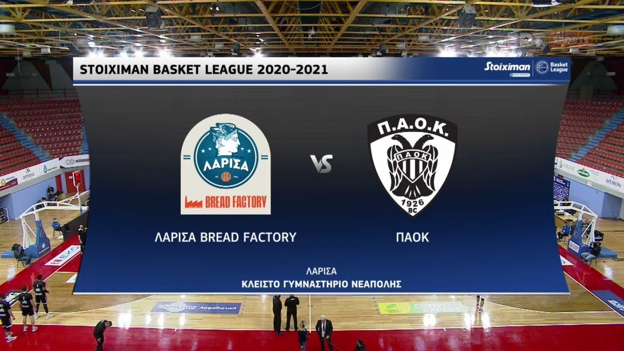 Basket League 2020 2021: Λάρισα – ΠΑΟΚ | 28/02/2021 | ΕΡΤ