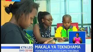Programu moja ya teknolojia inawaruhusu wanafunzi wa shule za msingi kutumia simu za rununu