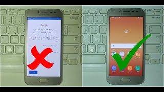 تعريب هاتف سامسونج Samsung Galaxy S5 SM-G900A النسخة