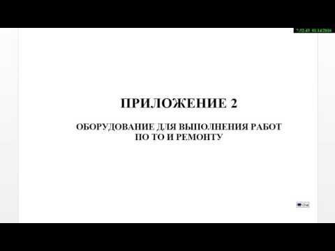КП ПМ 02 Мишкин 6 занятие Подбор оборудования и расчет площади