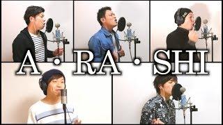 A・RA・SHI / 嵐【アカペラカバー】