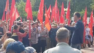 Призыв Путина в отставку на митинге КПРФ
