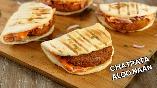 Chatpata Aloo Naan Recipe - mcdonalds Restaurant Style CookingShooking