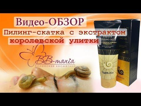 Отбеливающие крема для жирной кожи