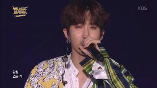 뮤직뱅크 Music Bank in JAKARTA - EXO (엑소) - Tender Love (텐더러브) (Tender Love - EXO). 20170930
