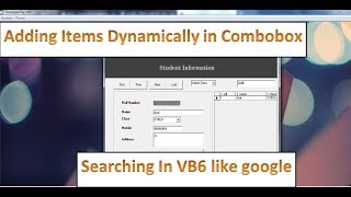 VB6 Data Searching