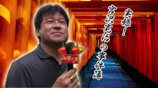 映画「RANMARU神の舌を持つ男」特別動画朝永蘭丸に突撃「役者人生について」向井理に潜入調査前篇