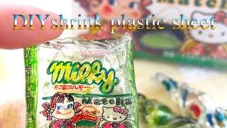 プラ板で3Dキャンディの作り方 DIY Shrink Plastic BAN CandyTutorial
