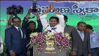 People go gaga as Jaganmohan Reddy takes oath as Andhra Pradesh CM