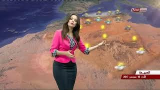 Dzair News météo  09-09-2017