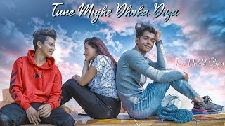 Tune Mujhe Dhoka Diya (Official Song)| Madboi | Alex | Bunty