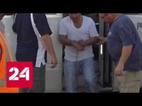 , title : 'Летчик Ярошенко жалуется на плохие условия содержания - Россия 24'