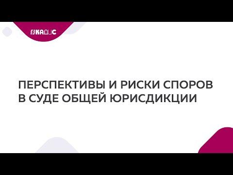 Решение споров по ОСАГО. / Новая система в КонсультантПлюс.