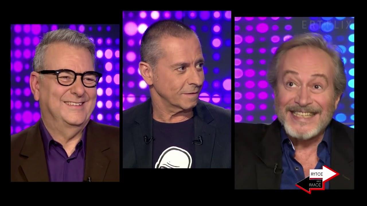 Βαλτινός: Ποια είναι η τελευταία πρόταση που αρνήθηκε στην τηλεόραση; | 19/01/2021 | ΕΡΤ