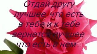 Виртуальным друзьям от меня (Поль Мориа - Токатта).wmv