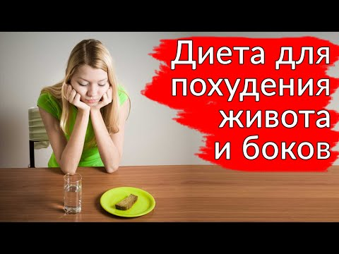 Минус 60 отзывы и система похудения