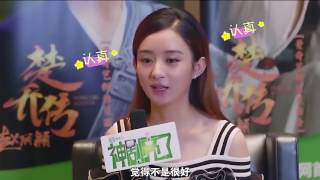 Interviews Zhao Liying Lin Gengxin Running Kissing Scenes Lost Slipper VietSub