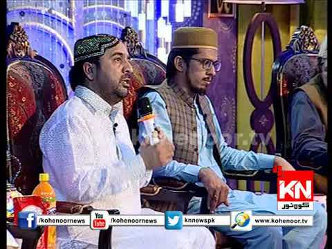 Ay Nabio k Sultan Ahmad Ali Hakam
