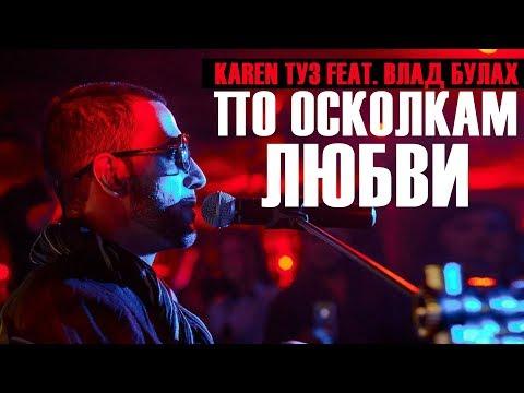 Счастье русской земли песня текст
