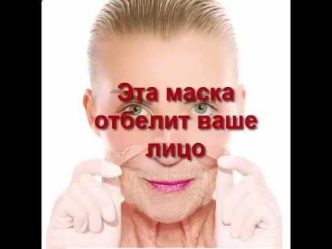 Отбеливающие маски для лица с яичным желтком