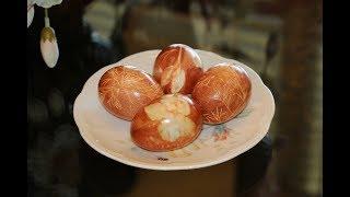 Как покрасить яйца на Пасху? Луковой Шелухой за 5 минут