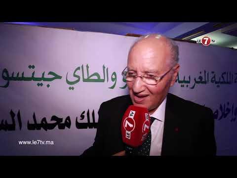 العرب اليوم - شاهد: رئيس الجامعة المغربية يتحدّث عن بطولة الماسترز