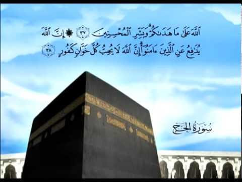 Sura Die Pilgerfahrt <br>(Al-Hadsch) - Scheich / Mischary Alafasi -