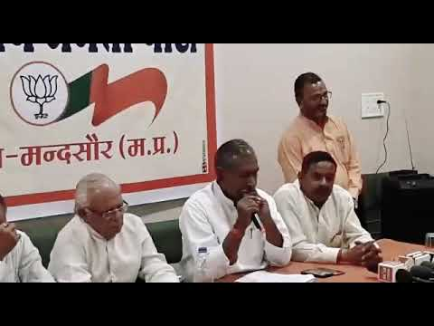 Banshilal Gurjar addressing press confrence  (18/06/2019)
