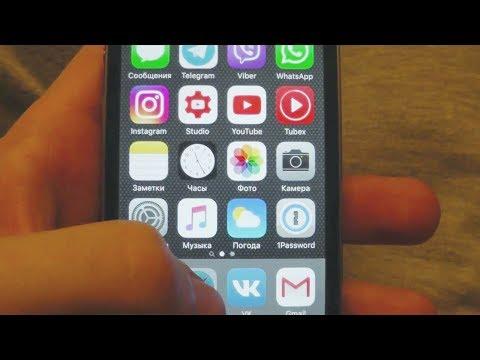Как установить сертификат в Safari на Iphone iOS (для webmoney и прочего)