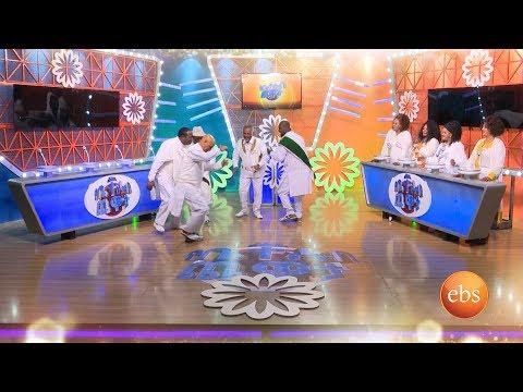 Yebeteseb Chewata:  New Year Special Show
