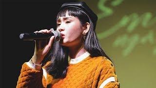 Bản Live Đầu Tiên Em Ngày Xưa Khác Rồi | Hiền Hồ Official