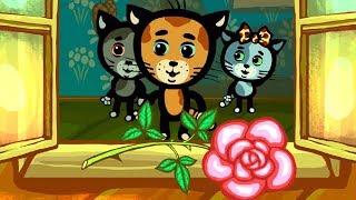 Развивающие и обучающие мультики: Три котенка - Маленький дворец 🏰 теремок песенки / nursery rhymes