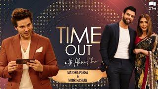 Time Out With Ahsan Khan | Episode 34 | Mansha Pasha & Noor Hassan Rizvi | Express TV | IAB1O