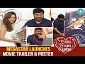 Megastar Chiranjeevi Launches Pyaar Prema Kaadhal Movie Trailer