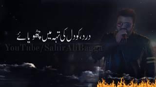 Jeena To Hai | Sahir Ali Bagga [ Lyrics ] - YouTube